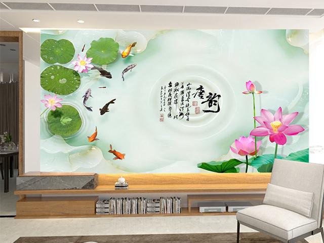 Giấy dán tường dành cho phòng khách sang trọng